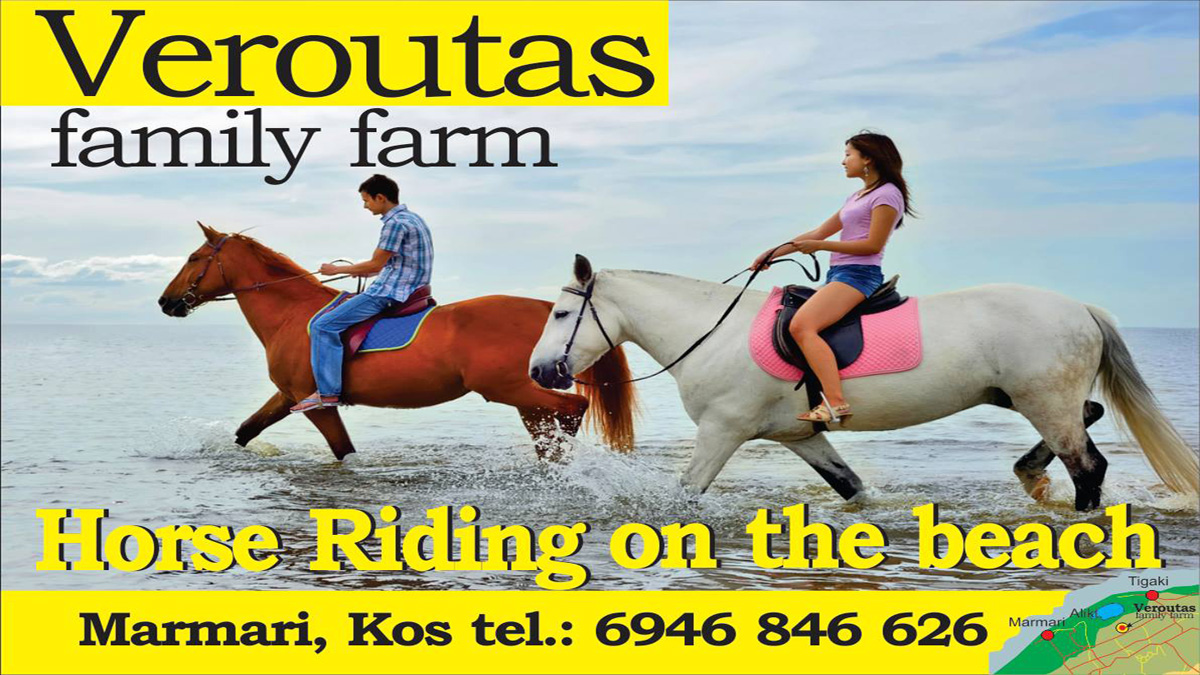 Horse Riding Kos Horse Ridingtigaki Horse Riding Marmari Horseriding Horse Riding Family Farm Kos